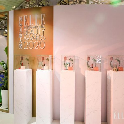 年度表彰会议颁奖活动策划