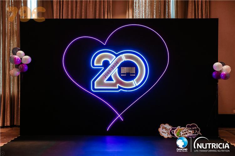 20周年庆典暨年会策划活动策划方案