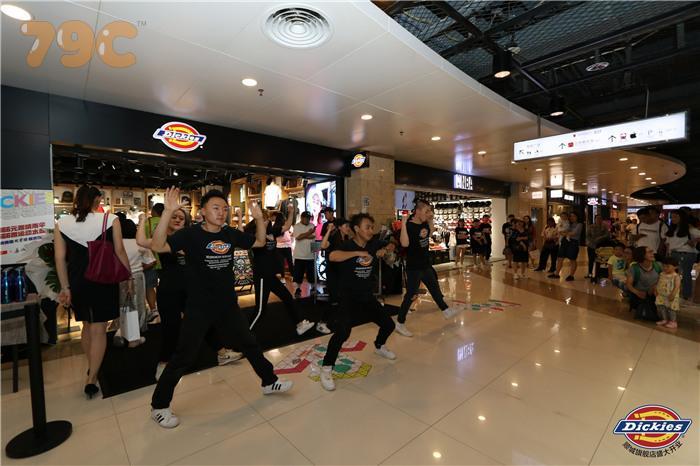 成都开业庆典案例推荐时尚店铺开业方案