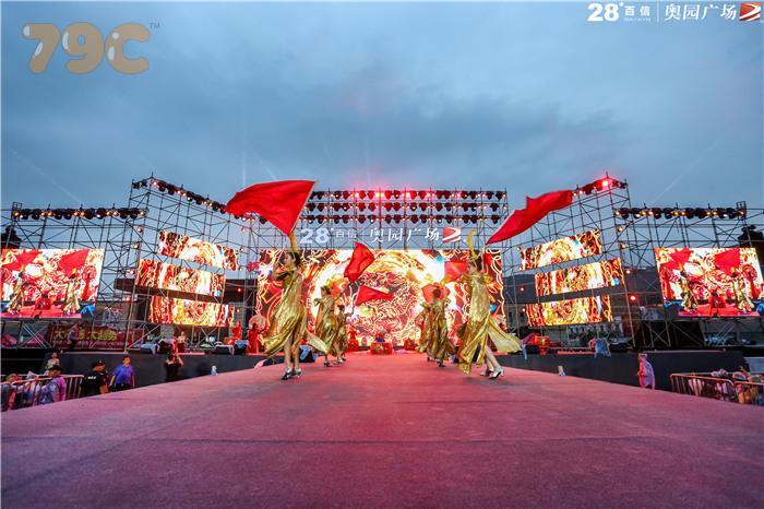 成都演艺公司:地产项目演唱会文艺晚会策划方案推荐