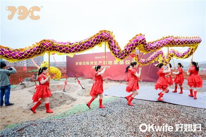 工厂奠基典礼-成都庆典仪式策划公司