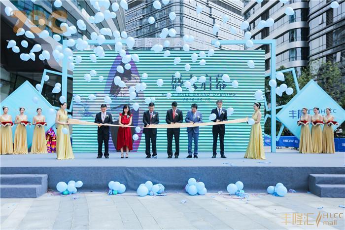 商业地产项目综合体开业庆典策划